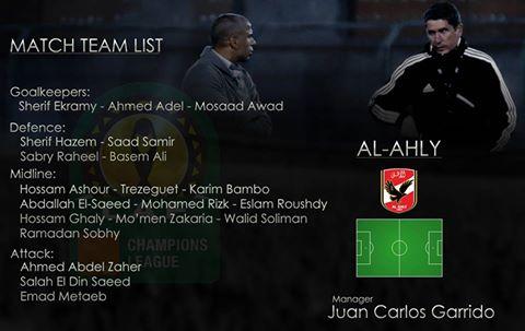 قائمة لاعبى النادى الأهلى لمباراة المغرب التطوانى