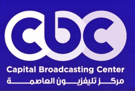 مشاهدة قناة سي بي سي بث مباشر Cbc Channel Live Broadcast