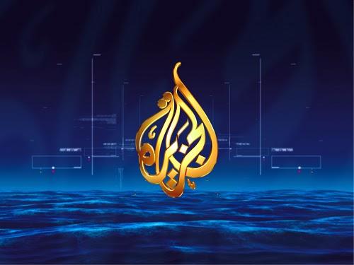 ���� ���� ������� Al Jazeera channel Frequency