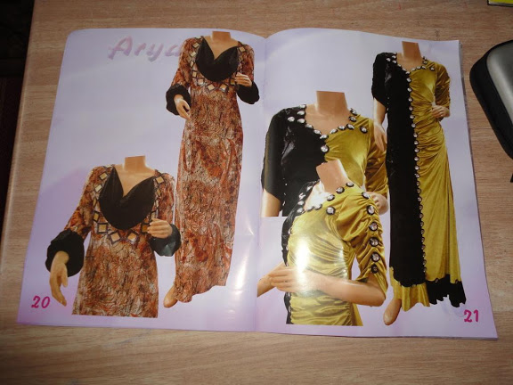 ��� ����� ������� 2015 Aryam Robe D'interieur Special Velour