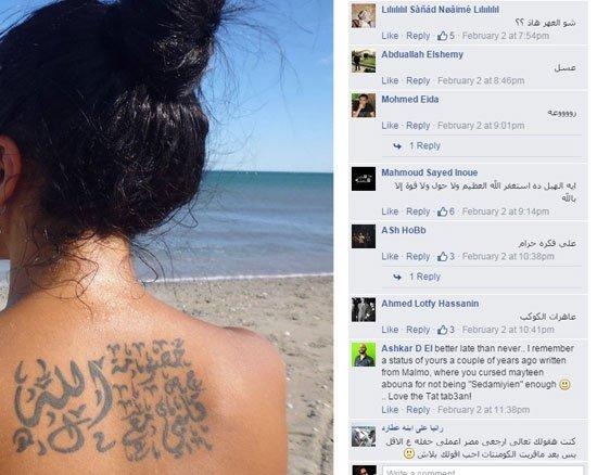 """تفاصيل جديدة عن الوشم التى رسمته الفنانة دنيا باسم """"خصومة مع الله"""" 1431999634024"""