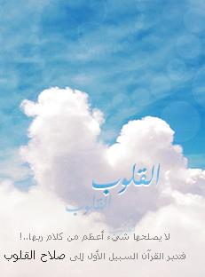 صور اسلامية 2015 , خلفيات دينية إسلاميه 2015 , صور يوم الجمعة 1436