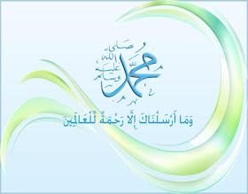 صور اسلامية للفيس بوك 2015 , بوستات دينيه فيس , صور دينية 2015