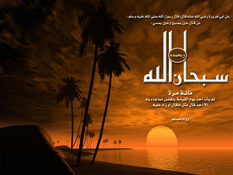 صور اسلامية للديسك توب 2020 , صور دينية لسطح المكتب 2020 , Desktop Islamic wallpaper