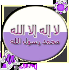 صور دينية حلوه جميله جدا 2021 , صور اسلامية دعاء روعه