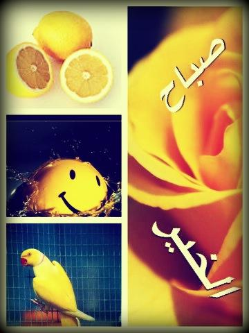 صور ادعية صباحية للفيس بوك , صور دينية عن الصباح روعه 2015
