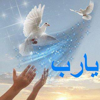 يارب , صور يارب , دعاء يارب مصور للفيس بوك , اجمل كلمة في الوجود يارب