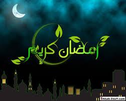 صوردينيه , صور دينية اسلاميه جديدة , صور دينيه مكتوبه فيس بوك رائعة , Religion wallpapers