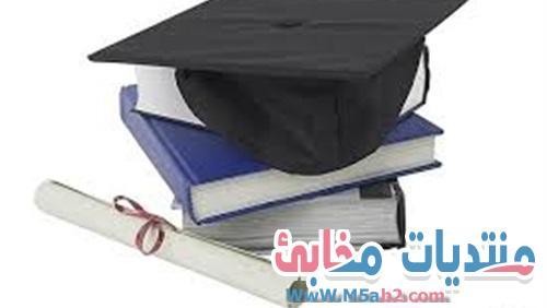 نتيجة شهادة الثانوية العامة بوابة فيتو 2021