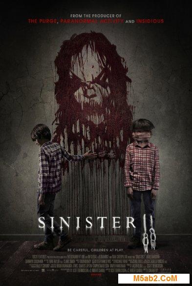 فيلم الرعب Sinister 2 2015
