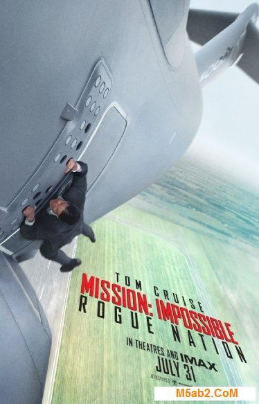����� ����� ����  Mission Impossible in Box Office