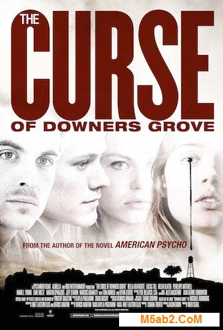 The Curse of Downers Grove من على صواب Chrissie أم Tracy ؟