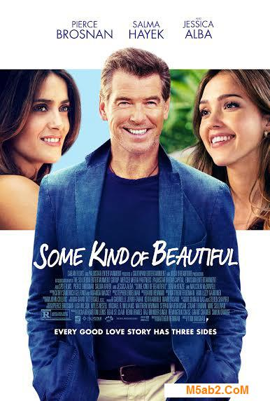 ������� ���������� ������ �� Some Kind of Beautiful