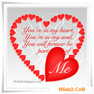 Valentine Greetings Messages 2016 - Valentine's Day Greetings for Lover 2016