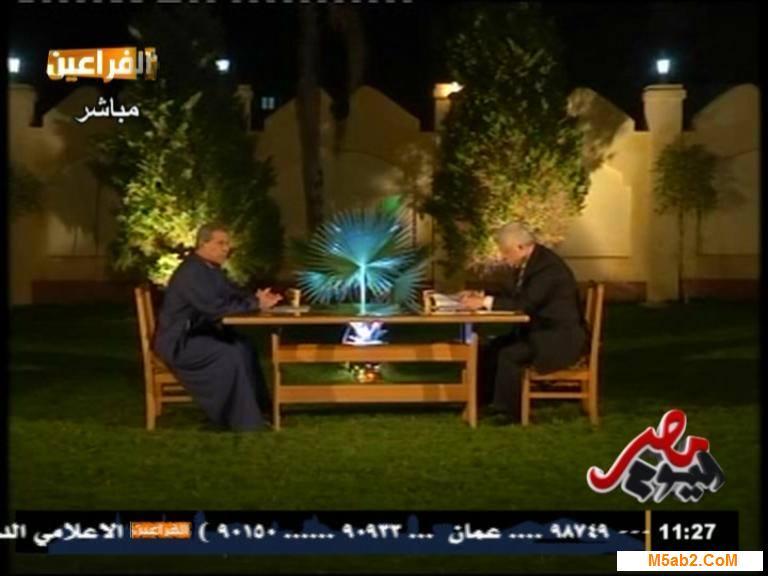 لقاء مرتضي منصور وتوفيق عكاشة برنامج مصر اليوم 28-11-2020 ملخص