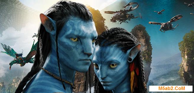 ���� ����� ���� Avatar 2 - ����� ���� ���� Avatar 2
