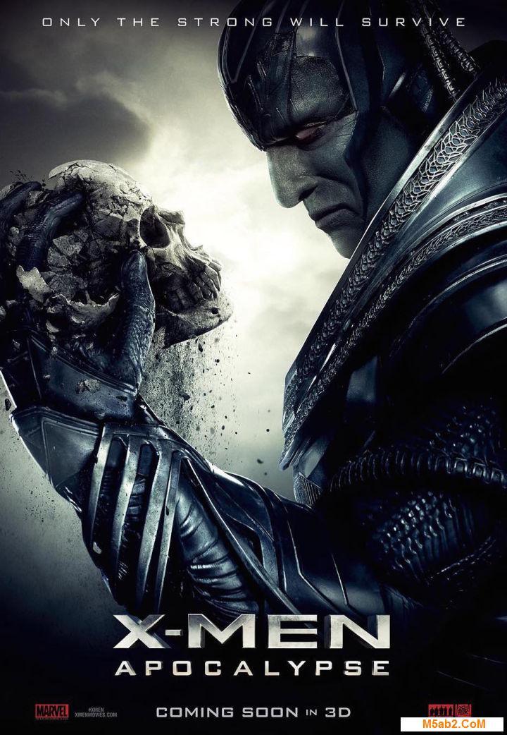 بوستر فيلم X-Men: Apocalypse