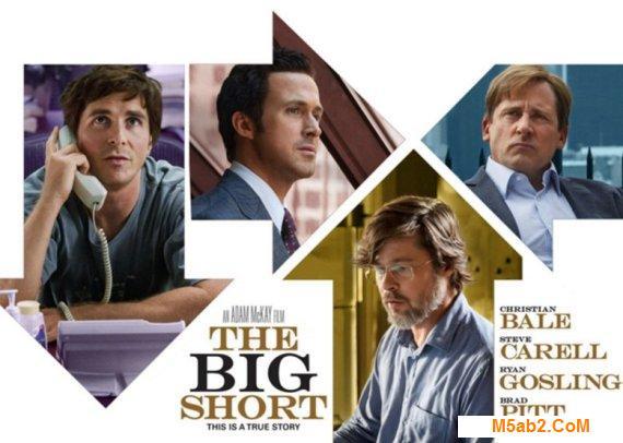 قصة فيلم The Big Short