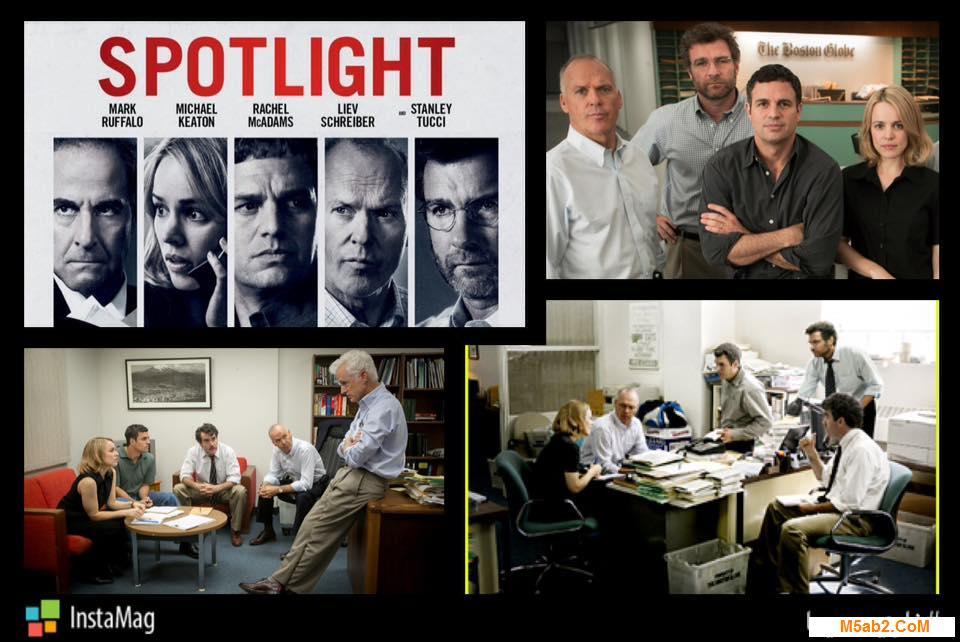 ������ �������� ���� Spotlight ���� ���