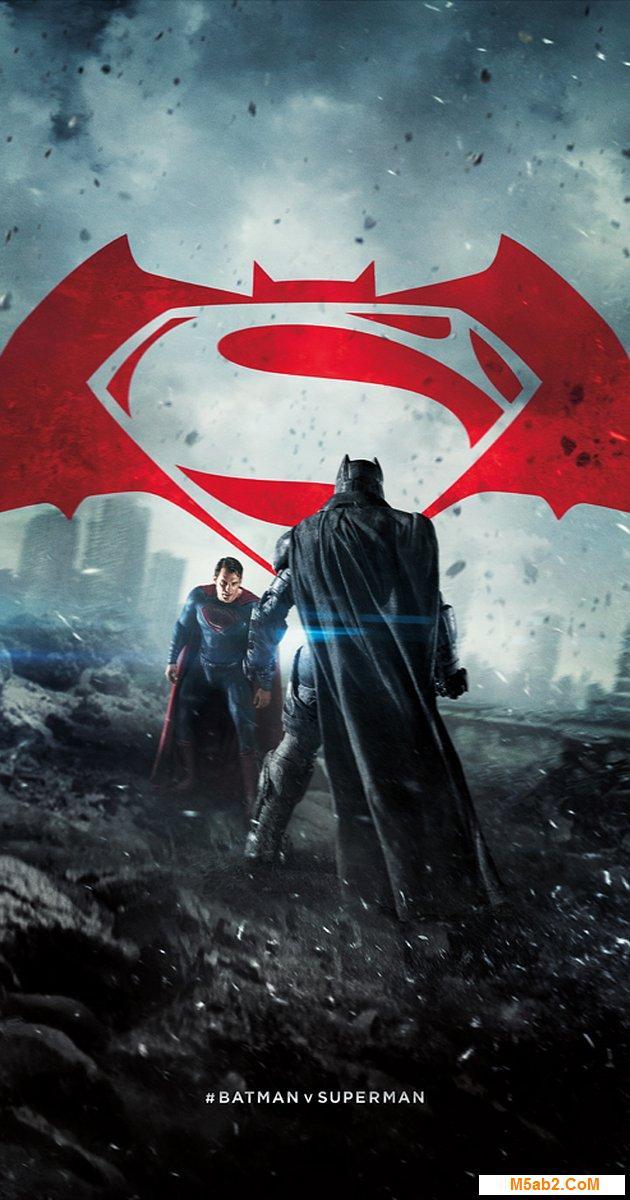 ������ �������� ���� Batman v Superman: Dawn of Justice
