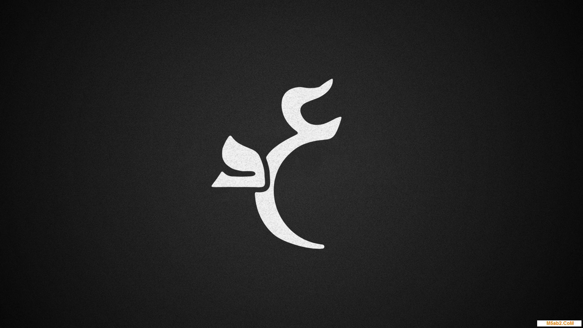 بوستر البوم عمرو دياب أحلي وأحلي - كفرات البوم أحلي وأحلي 2016