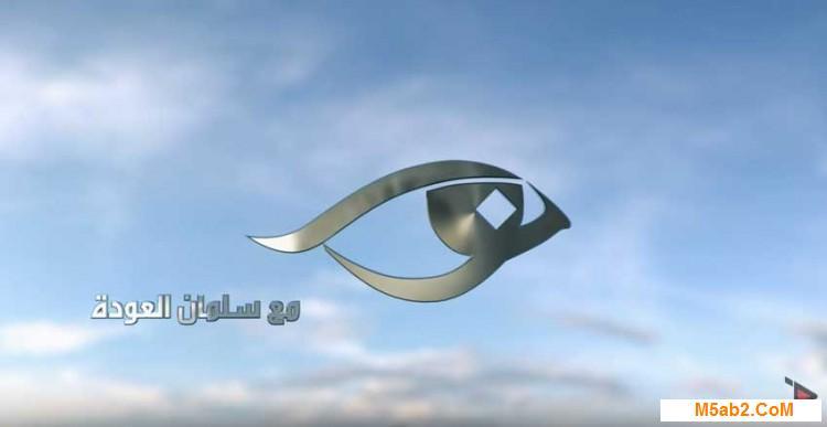 موعد برنامج نور سلمان العودة - توقيت عرض نور في رمضان 2016