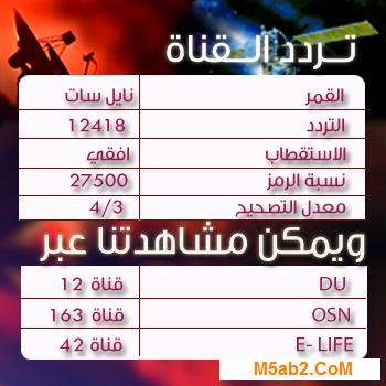 ���� ���� ������ Al Dafrah �� ����� 2016 - ���� ������� ������ 2016