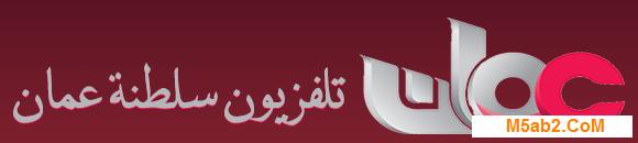 ���� ���� ���� oman �� ����� 2016 - ���� ������� ���� 2016