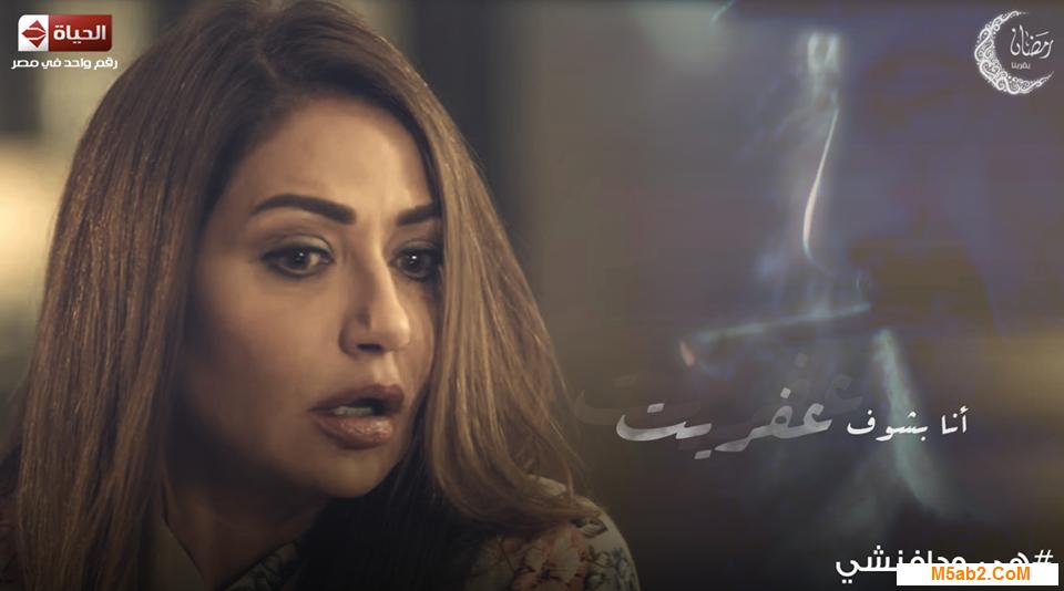 قصة مسلسل هي ودافنشي - مراجعة هي ودافنشي رمضان 2016