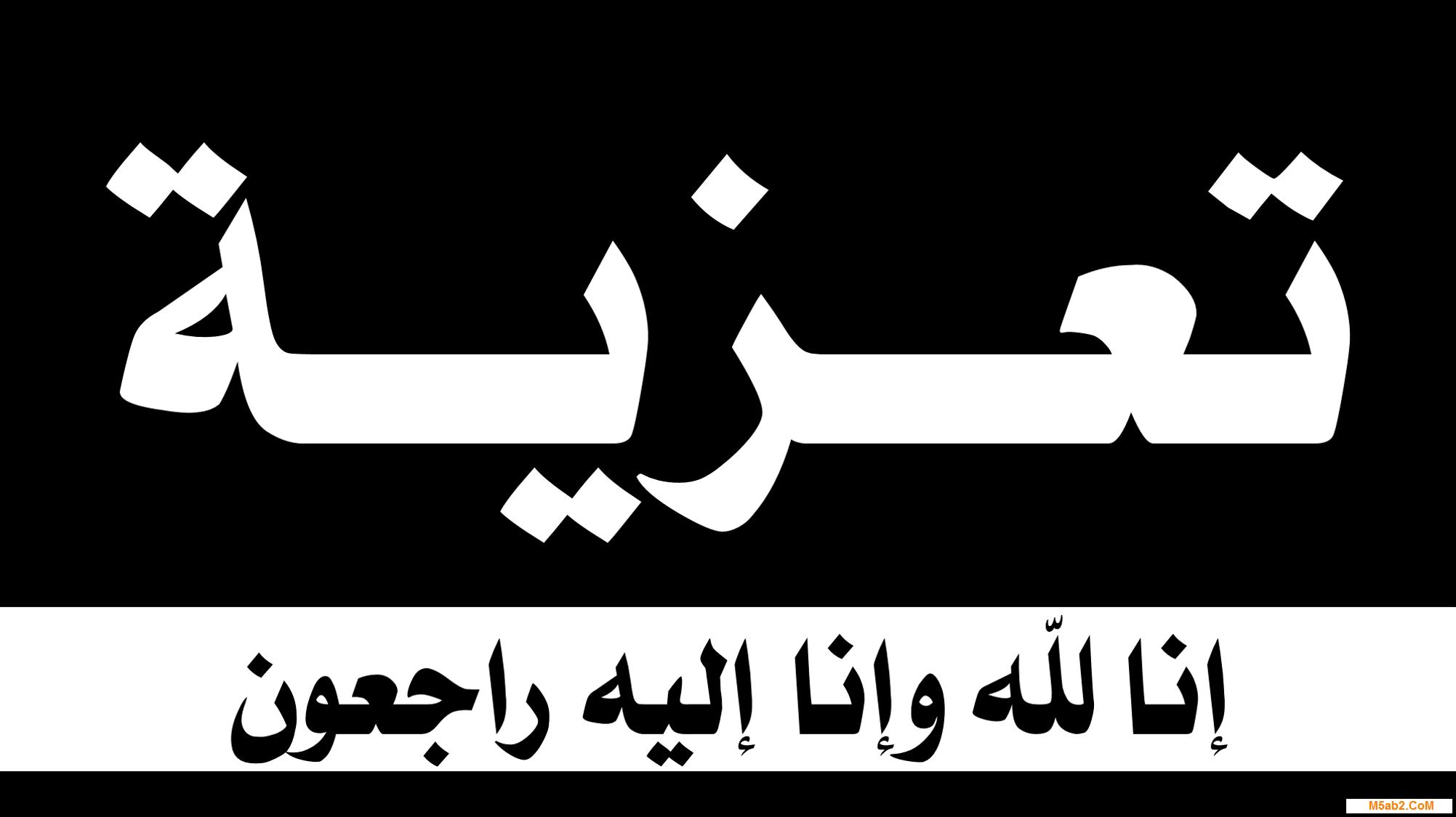 ����� ����� ������� ����� 2017