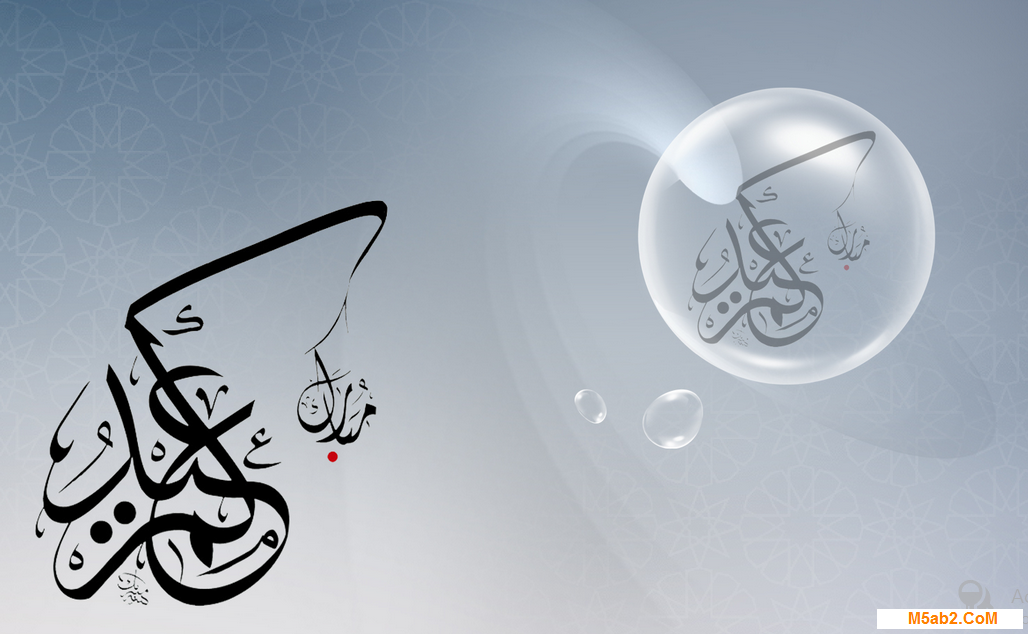احلي رسائل sms مسجات تهنئة للحجاج بعيد الفطر 2018 بعد زيارة بيت الله