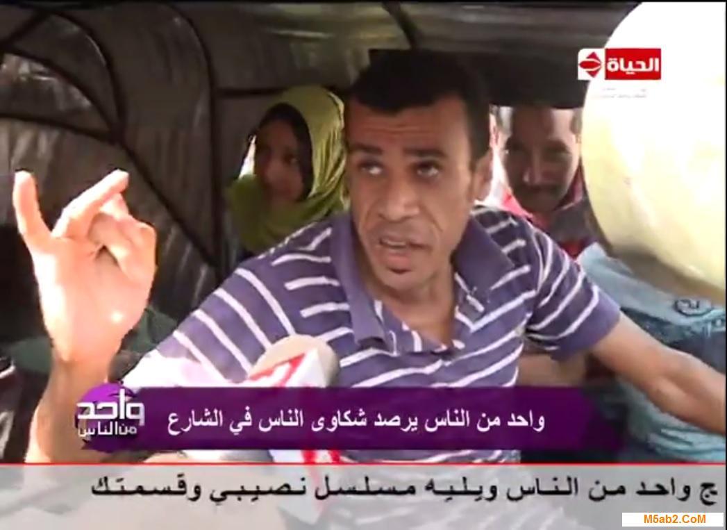 فيديو سائق التوك توك برنامج واحد من الناس علي الحياة مع الليثي