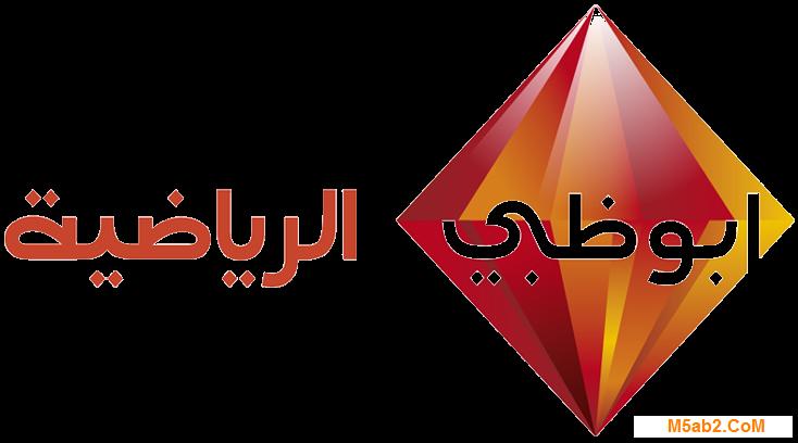 القنوات الناقلة لكأس السوبر المصري يوم 10 فبراير المقبل