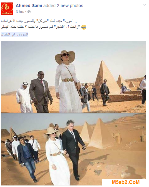السودان ام الدنيا الألقاب يمنحها التاريخ - صور اهرامات السودان