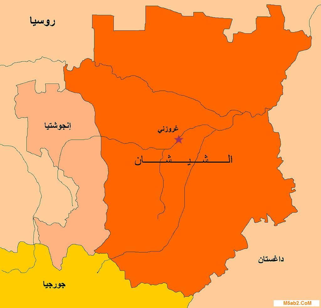 اجابة لغز عاصمة الشيشان - لعبة وصلة كلمات متقاطعة
