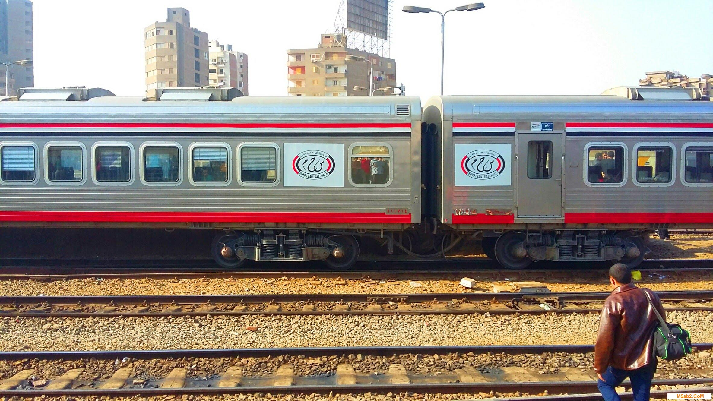 أسعار تذاكر القطارات الجديدة في مصر