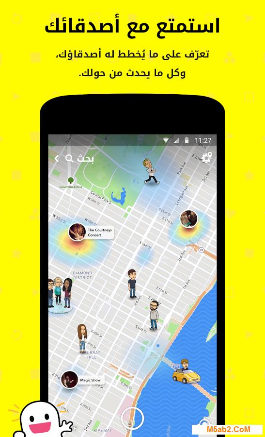 تحميل تطبيق سناب شات Snapchat للأندرويد 2019 مجانًا