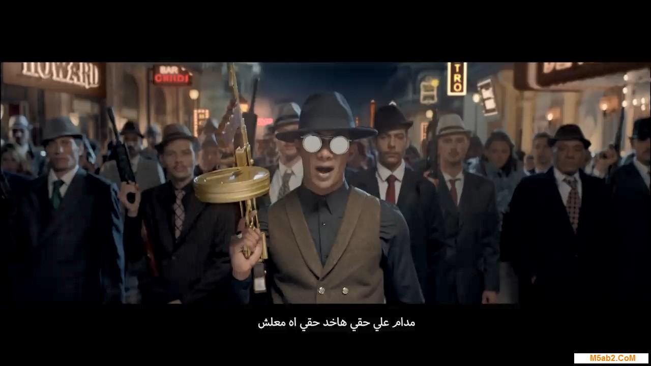 كلمات اغنية محمد رمضان مافيا اقوى اغاني محمد رمضان
