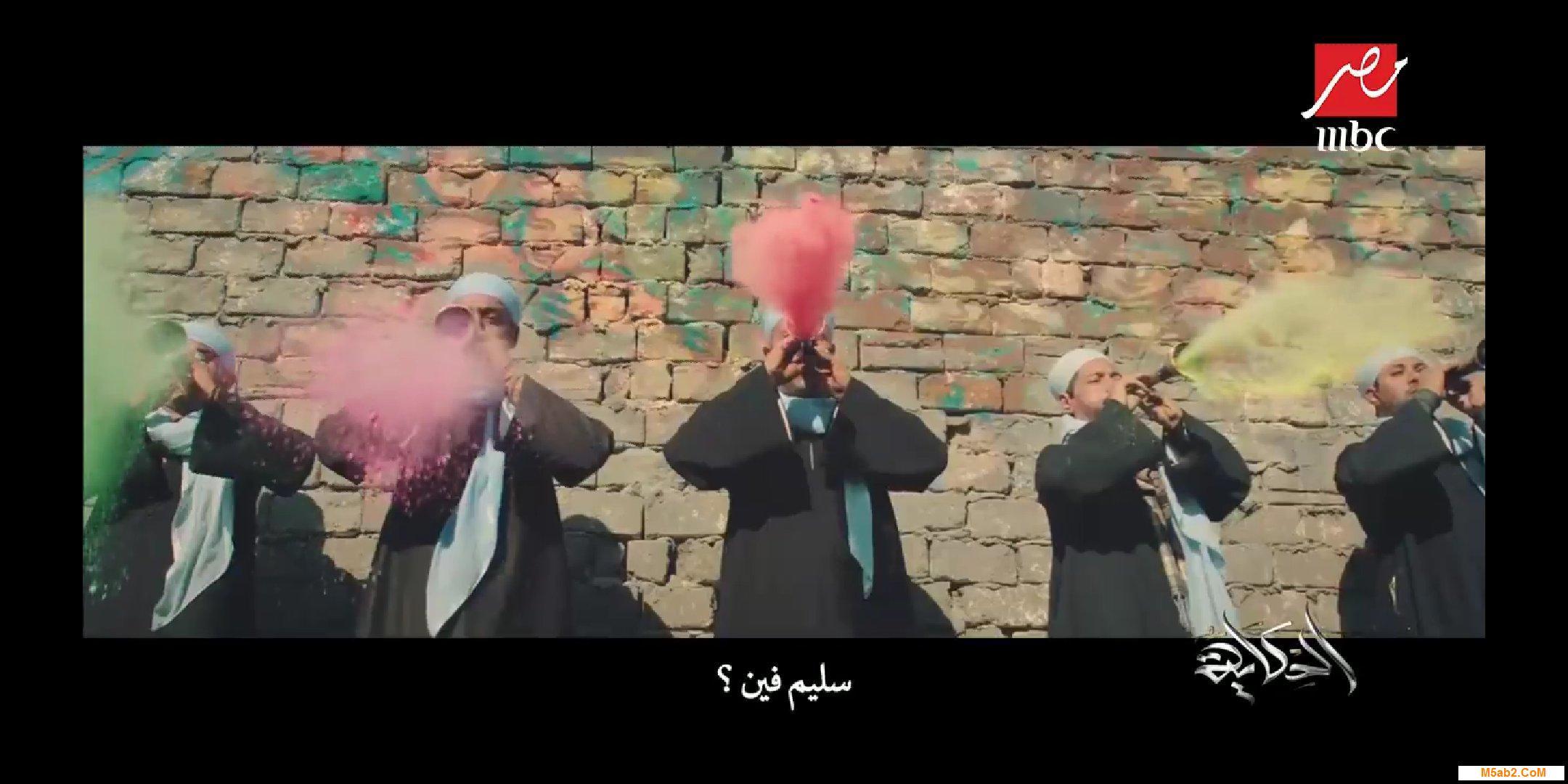 كلمات اغنية ابو شنب اعلان اكرم حسنى سليم فين حملة اتنين كفاية 2019