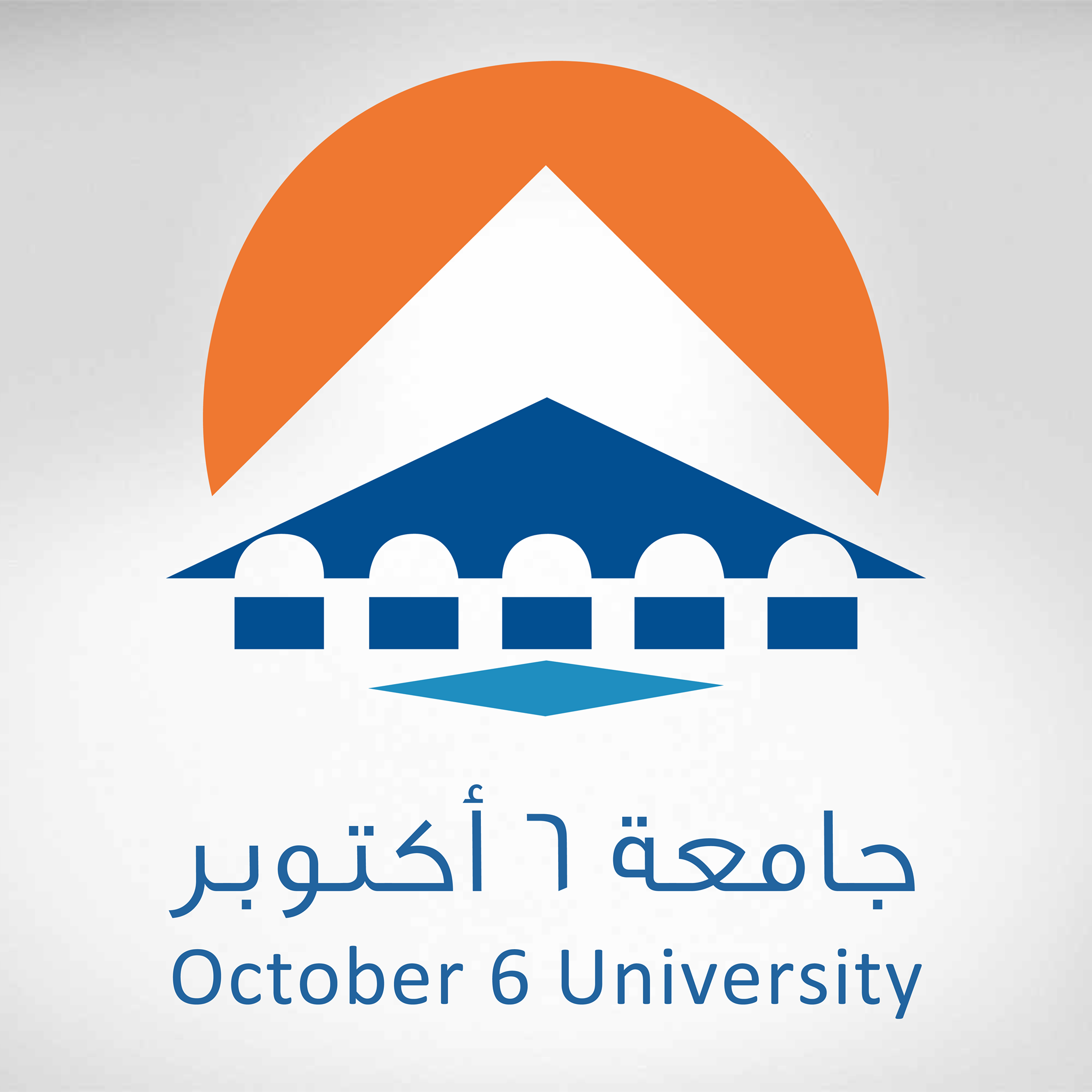 مصاريف جامعة 6 اكتوبر 2021