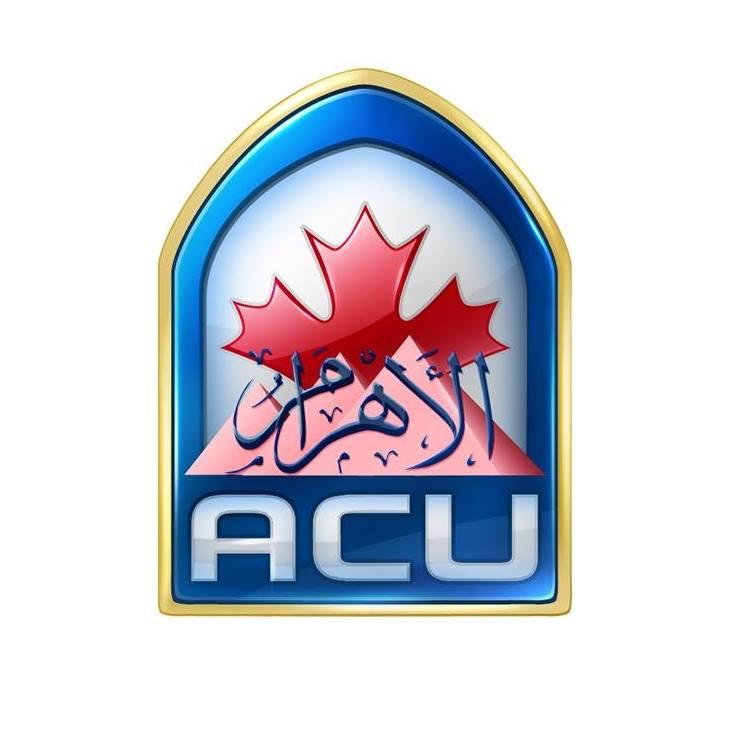 مصاريف جامعة الاهرام الكندية 2021